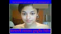 BANGLADESHI PORN]bangladeshi-porn-pakistani-porn-india.blogspot.com/#xvid