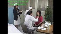 asian medical exam - invisible man