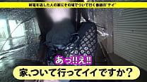 277DCV-008 sample Thumbnail