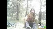 cogiendo a la mitad del bosque de chapultepec j... Thumbnail