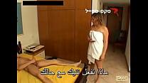 arab sex hot vidoe clip - arabsex66.com