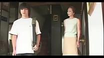 Japanese Mom Son Longfilm