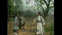 Tieu Ngao Giang Ho.1