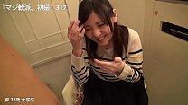 nozomi japanese amateur sex(nanpatv)