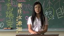 หนังโป๊ดูฟรีครูสาวสุดฮอตโดนเพื่อนครูด้วยกันเย็ดรับน้องครูใหม่ลีลาเด็ดได้ใจ