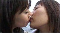 Japanese Lesbian Kiss 5