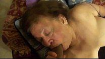 bbw granny from BBWCurvy .com big black dildo