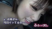 300MIUM-122 sample Thumbnail