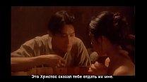 Christ Of Nanjing [1995] Yasuko Tomoda porn