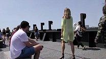Naked in New York City Thumbnail