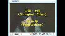 china shanghai fengweiting