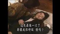 Japan AV good 2