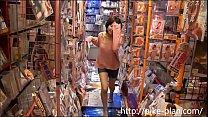 Harada Mao - Hot Teen Comercial u539fu7530u771fu7dd2u300cu3044u3044...
