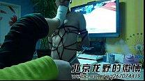 chinese gay slave dfgay21