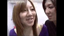 922855 japanese girls kiss1145 thumb