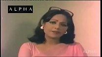 Kaam Shastra(Sex Education) In Hindi Audio