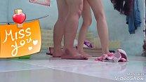 vu1ee3 chu1ed3ng em 2 Thumbnail