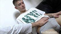 18 Boy - First Handjob Thumbnail