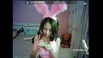 Chinese streamer hot girl selfe for 8000 usd