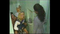 Erika Bella WC
