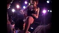 Japanese Striptease 2