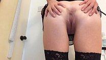 spank my tits
