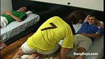 Gay Jogadores de futebol brasileiros pt 4 Thumbnail