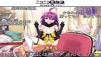 cartoon xxx เกมส์เสียวให้สาวมานั่งโยกหีขย่มกันสุดมันส์นมสั่นน้ำแตกกระจาย