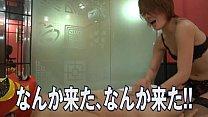 Japanese teen gives blow job