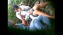 pokharako jungle