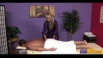 Hot Massage 1030 Thumbnail