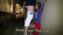 Backyard Litter Strewn Street Slut