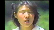 คลิปลับเมื่อนานมาแล้ววัยรุ่นสาวญี่ปุ่นอายุไม่ถึง18มาเล่นหนังโป๊