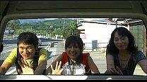 Shimada Yoko Ni Aitai 2011 DVDRip