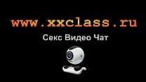 Порно онлайн мама руски