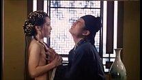 M-Jin Pin Mei Part 3 [1996] Asami Kanno, Cindy Yip Sin Yi.jpg