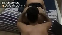 ایرانی جدید 3 Thumbnail
