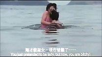 M-All Of A Sudden [1996] Irene Wan Pik Ha