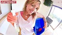 LETSDOEIT - Petite Colombian Maid Rides A Big B... Thumbnail
