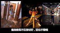 057 约炮健身教练赖X琳,OL童X婷 精彩3P Part 1 - F...