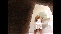two girls being watch voyeur files