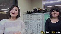 Japanese milfs urinate