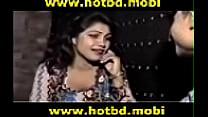 Homemade Desi Blue Film [Classic Movie]