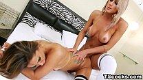 Juliana Souza and Bianca Hills amazing anal