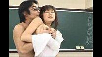 Horny Asian Teacher
