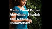 Malayali Call Girls Aunty Housewife Dubai Sharj... Thumbnail