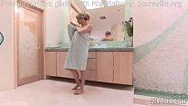 POV in shower with Mia Malkova