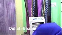 Desi MMS - Boy fucking  indian aunty in bedroom desixporn.com