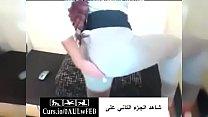 فتاة صغيرة 2018 curs.io/0AULwFEB - download porn videos