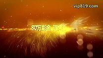 Yui Koike top JAV idol javhd69.com